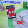 スマホって今世紀最大の必須ツール?  /  NHK NEWSWEB
