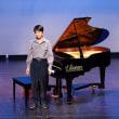 オーストラリア ピアノリサイタルの楽しみ方