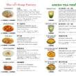 日本料理 TOKYO DELI COMPLEX
