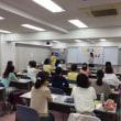 7月23日(日)カラーセラピー無料体験会、締切間近