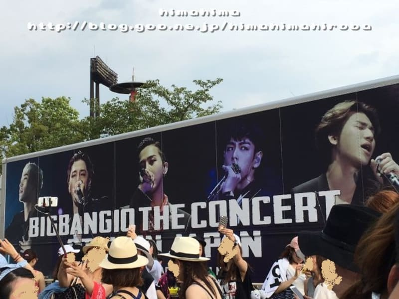 BIGBANG BIGBANG10 THE CONCERT : 0.TO.10 IN JAPANに行ってきました