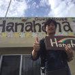 10月16日チェックアウトブログ~ゲストハウスhanahana In 宮古島~