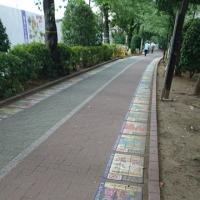 亀戸緑道の児童作品です。