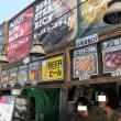 アースデイ東京、露店のステーキ