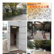 散策 「東京中心部南 285」 三田丘の上公園