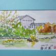 初冬の慶沢園