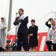 桜川市長選挙告示!現職大塚ひでき候補の出陣式に出席