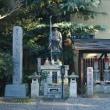南武線開業90周年キネン乗り継ぎ(その5)