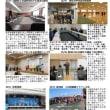 平成29年「写真で綴る活動報告」 (その一)