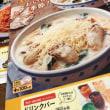王さまのイタリアンd(^_^o)龍ケ崎『ジョリーパスタ(Jolly Pasta )』
