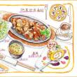 茨城県かすみがうら市「かすみキッチン」