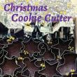 ☆クリスマス クッキー抜型☆