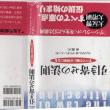 ゼロ磁場 西日本一 氣パワー 引き寄せスポット 念は同じ念を引き寄せる(6月21日)