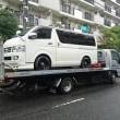 今日はレスキュー対応で積載車で新宿まで出張引取りにお伺い!