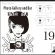 白黒20周年記念Tシャツ