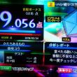26曲゚(*´○`)o¶~~♪