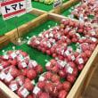 旬の野菜がたくさん!風土記の丘農産物直売所