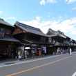 トッポパパの日本気まぐれ紹介、  その208 『川越・小江戸』 その9