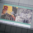 対決 巨匠たちの日本美術