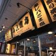 鳥良商店#再訪4(横須賀中央駅)