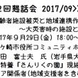 8/7 懇話会通信No.022 より
