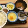 京都スローハンド ライブ報告