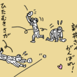 交流戦 阪神vsロッテ 雨天ノーゲーム