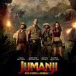 【映画】ジュマンジ/ウェルカム・トゥ・ジャングル…誰かわからない女優はネビュラでした。