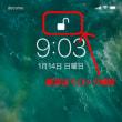 iPhone Xのカメラ機能