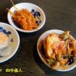 大阪ふくちぁんラーメン大東店のニラダレ肉醤油ラーメン