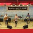 我らプレイバックの2018年イベント出演の記録【2018/07/03現在】