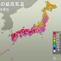 九州で歴代最高の暑さ大分県日田で39.9℃