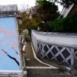 橋の欄干に描かれた鏝絵の桜