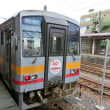 02/20: 駅名標ラリー 大糸線駅ナンバリングツアー2017 #06: 稲尾, 海ノ口 UP