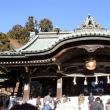 元日の筑波山神社