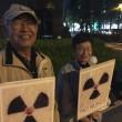 軍事対決あおる福井市軍事パレードやめよ!大飯原発再稼働には問題山積!