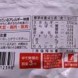 東洋水産 SEVEN&i GOLD 金の麺 醤油