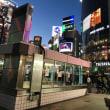渋谷の落日