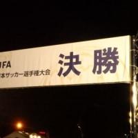 埼玉たび②