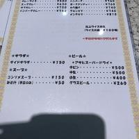 復活した笹塚の洋食屋さん『ロビン』で夕食