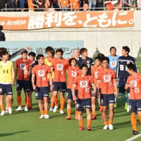 2017 J1 第9節 ホーム 浦和レッズ戦 (2017埼玉ダービー1回目は勝利)