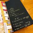 [トラベラーズノート]自作リフィルノートでBlackoutplanningとバレットジャーナル