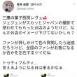 ( ˊ°_°ˋ )ジェジュンがスカッとジャパンで撮影したケーキ屋さん