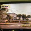 一球入魂 〜栄光への道〜 放送時間のお知らせ