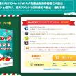 MacXDVD 2017クリスマスプレゼントキャンペーン実施中!大人気製品を特価で販売中