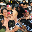 2月3日 大垣市宝光院節分祭の裸祭 3