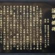 玉川上水に親しむ会・第251会例会~大丸用水を探る③終