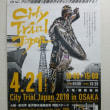 City Trial Japan  2018 in OSAKA   通天閣の下、新世界をバイクが走り抜ける!