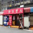 かいざん 西船橋店 (千葉県船橋市)