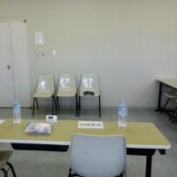 第2次試験会場(らしい)(その2)